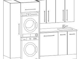 Vaskeromsinnredning, Forslag kombinasjon 226 cm